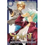 Spiral: Vol. 14 by Kyo Shirodaira