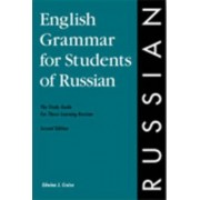 English Grammar for Students of Russian by Edwina J. Cruise