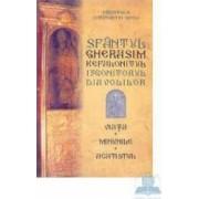 Sfantul Gherasim Kefalonitul - Viata minunile acatistul - Constantin Gkeli