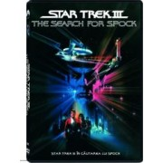STAR TREK III THE SEARCH FOR SPOCK DVD 1984