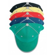 Riom Sapca, 100% Bumbac, galben, portocaliu, rosu, bleumarin, verde, negru