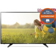 "Televizor LED LG 109 cm (43"") 43LH500T, Full HD, CI+ + Lantisor placat cu aur si argint + Cartela SIM Orange PrePay, 6 euro credit, 4 GB internet 4G, 2,000 minute nationale si internationale fix sau SMS nationale din care 300 minute/SMS internationale mob"