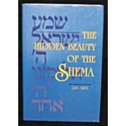 The Hidden Beauty Of The Schema.