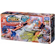 Takara Tomy Japanese Cross Fight B-Daman CB-05 - Official Field Set Plus [Toy] (japan import)