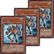 "LE13-JP001UR [Yu-Gi-Oh card] ""Jenekusu Neutron"" Duel Terminal corresponding ""ultra rare"" set of 3 (japan import)"