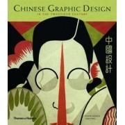 Chinese Graphic Design in the Twentieth Century by Scott Minick