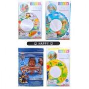 Set of 4 Intex Transparent Pool Toys Inflatable Swim Ring Tube Toy for Kids Boys Girls SET OF 4 RINGS with HAPPY Slapsti