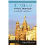 Russian-English/ English-Russian Practical Dictionary by Dmitry Yermolovich