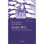 Baba Yaga by Marina Gorbatkina Moskowskaya