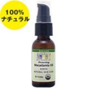 オーガニック マカダミアオイル(オールスキン) 30ml(1fl oz)(リキッド)