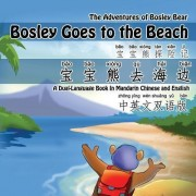 Bosley Goes to the Beach (Chinese-English) by Tim Johnson