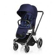 Бебешка количка Cybex Priam Lux Seat Royal Blue 2016