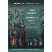 Geneza burgheziei în Principatele Române (a doua jumătate a secolului al XVIII-lea – prima jumătate a secolului al XIX-lea). Preliminariile unei istorii