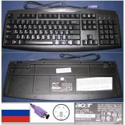 Clavier/Keyboard Qwerty Russe / Russian Pour SK-1688 SK1688, KB.6880B.070, KB6880B070, Port connecteur/ connector PS2, Noir / Black, EAN: 4054318239252