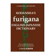 Kodansha's English-Japanese Dictionary