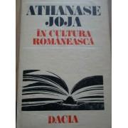 Athanase Joja In Cultura Romaneasca - Coordonator: Al. Tanase