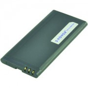 Nokia BL-5H Battery, 2-Power replacement