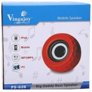 Vingajoy PS-626 Wired Mobile/iPod/PC Speaker (red)