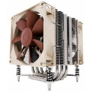 Noctua NH-U9DX i4 - CPU-Kühler