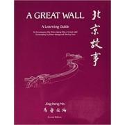 A Great Wall by Jing-Heng Ma