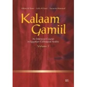 Kalaam Gamiil: v. 1 by Abbas Al-Tonsi