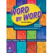 Word by Word Picture Dictionary: English/Russian Edition by Steven J. Molinsky