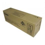 Accesorii printing CANON CF0458B002AA