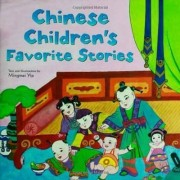Chinese Children's Favorite Stories by Mingmei Yip