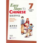 Easy Steps to Chinese vol.7 - Teacher's Book by Yamin Ma