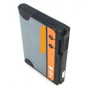 GnG Mobile Battery Fs1 For Blackberry Torch 9800 9810 1270 Mah
