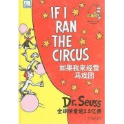 If I Ran the Circus by Dr Seuss