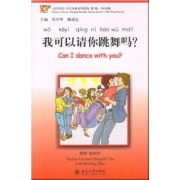 Can I Dance with You? - Chinese Breeze Graded Reader Series, Level 1 by Shaoling Zhao