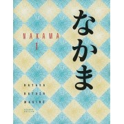 Nakama: Pt. 1a-1b by Yukiko Abe Hatasa