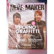 NewsMaker September 2005