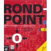 Rond Point 2 by Catherine Flumian
