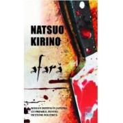 Afara - Natsuo Kirino