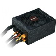 MS-Tech ATX MS-N920-VAL-CM