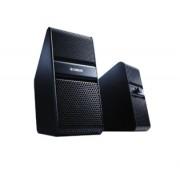 Boxe Amplificate - Yamaha - NX-50 Negru