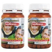 """2 Box Prosta Well Suplemento próstata con licopeno, Saw Palmetto (Serenoa Repens) ortiga, remedio natural para la salud y para combatir la """"inflamación. Envío rápido en toda Europa 2 paquetes de 60 comprimidos (un total de 120 tabletas)"""
