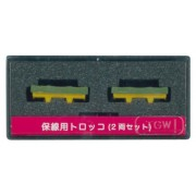 14021 Track Maintenance Cars¥Ballast Carrier (With 2 Cover Sheets) 2 Cars (japan import)