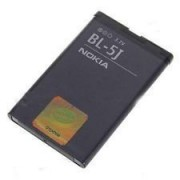 Mobile Battery For Nokia Bl-5j With Warranty