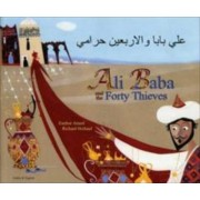 Ali Baba and the Forty Thieves in Arabic and English by Enebor Attard