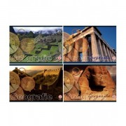 Caiet geografie Pigna 24 file