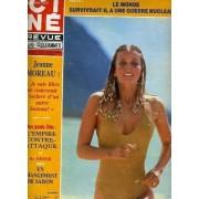 Cine Revue - Tele-Programmes - 60e Annee - N° 33 - A Change Of Seasons (Un Changement De Saison): La Jalousie Au Centre D'un Chassé-Croisé De L'amour!