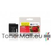 Съвместима мастилена касета Canon BX-03 Black