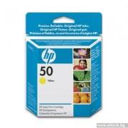 HP 50 Yellow Inkjet Print Cartridge (51650YE)