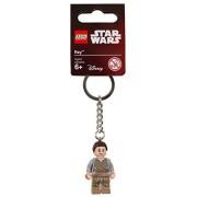 LEGO Star Wars Rey 2016 Key Chain 853603
