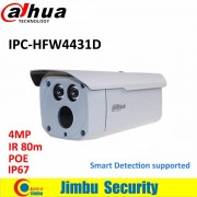 Dahua 4MP security IP camera IPC-HFW4431D support POE 6mm Lens IR 80m H.265 WDR CCTV Bullet Network Camera Replace IPC-HFW4421D