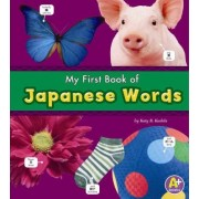 My First Book of Japanese Words by Katy R Kudela