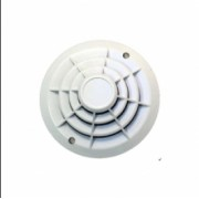 SYSTEM SENS 5251REM címezhető hősebesség érzékelő